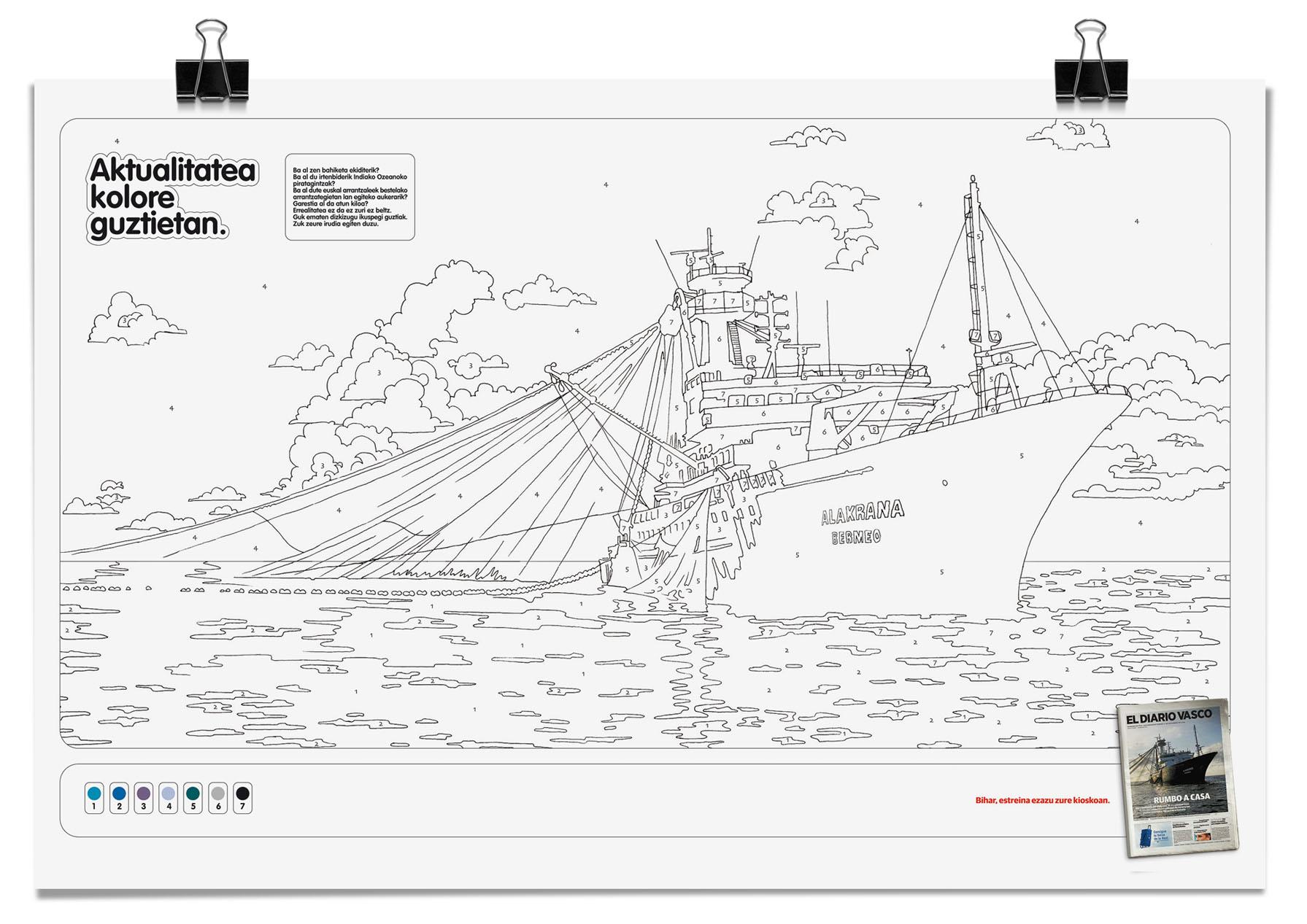 dv-barco